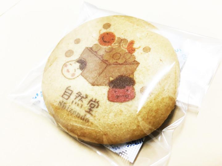 2月クッキー