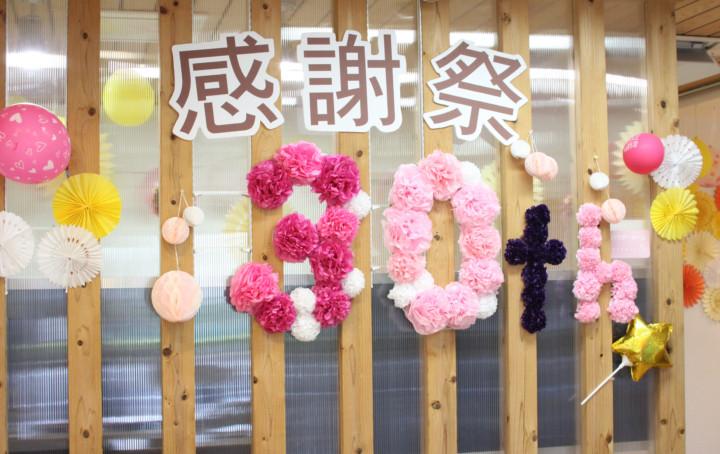 IMG_8841中