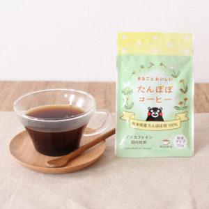 baseたんぽぽコーヒー2