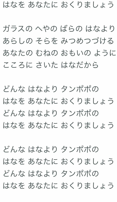 IMG_3238