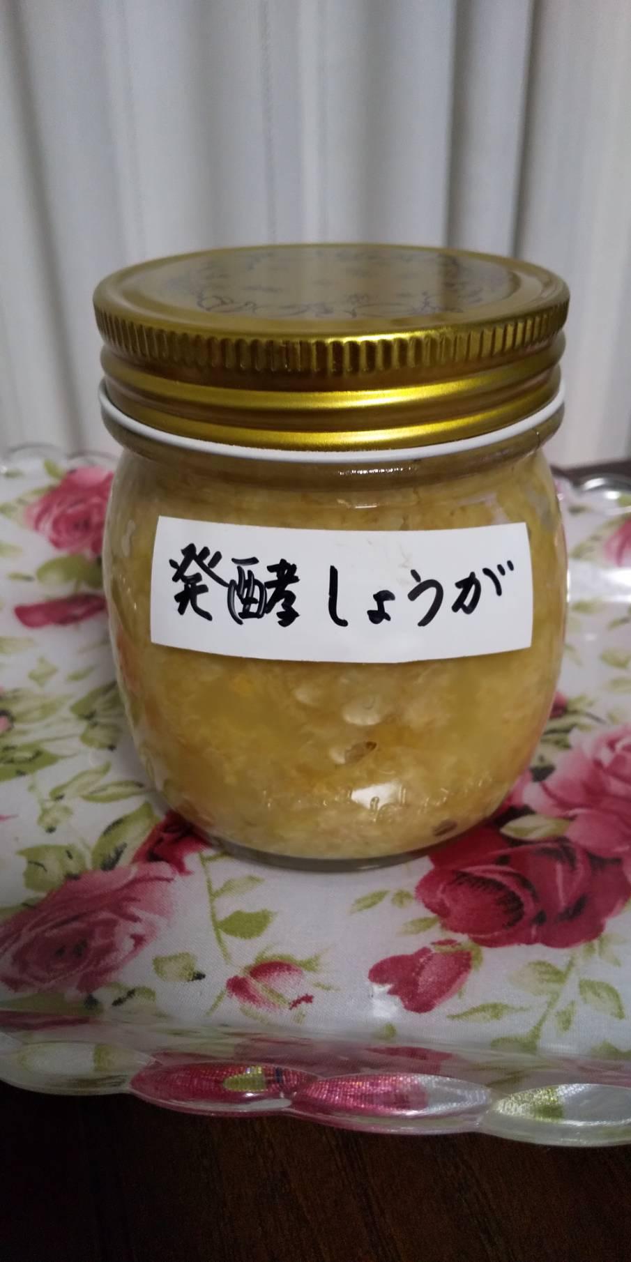 ショウガ (2)